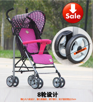 electric motor baby stroller