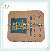 Imported kraft paper bag recycle paper bag for chemical powder and particle matter