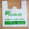 """Best popular size 12x7x21"""" in US market! White thank you T-shirt shopping bags with happy every day printing"""