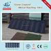 color roof tile price/stone coated steel roof tile/ factory roof construction material in Iran