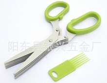 green Multi-functional Stainless Steel Kitchen Knives 5 Layers Scissors Sushi Shredded Scallion Cut Herb