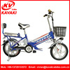 /product-gs/30km-h-electric-bike-kit-48v-250w-ebike-rear-wheel-with-newest-lcd-display-electronic-bicycle-60378580958.html