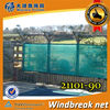 Green Hdpe Uv Windbreak Shade Netting To Protect Building And Plants