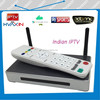 /product-gs/wholesale-android-indian-smart-tv-set-top-box-watch-hd-sex-porn-video-tv-box-smart-indian-magic-box-tv-channels-free-movies-60250176066.html