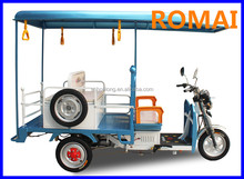 Romai rickshaws for sale/ auto rickshaw with 48V battery price made in china