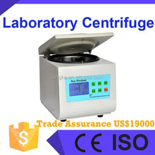 Centrifuge Lab or laboratory crude oil centrifuge, oil centrifuge, oil and liquid separating centrifuge