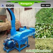 best quality Ensiling grass shredder / grass cutter / grass feed cutter