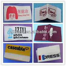designs 2014 newly silk iron on woven labels for jacket