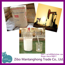CMC(carboxymethyl cellulose) & PAC(Polyanionic Cellulose) used for oil drilling