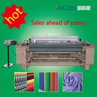 Qingdao HICAS 2 nozzle water jet loom spares parts in india