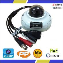 2015 modern design newly long range night vision cctv camera 2.0mp poe p2p SONY 222 low illumination sensor