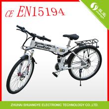shuangye electric chopper dirt bike for kids