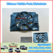Original Auto FAN MOTOR Made In China for GWM Car