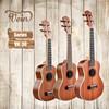 21inch 24inch 26inch cheap China wholesale ukulele sapele
