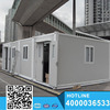 Lowest Cost China manufacturer Modular Container Houses