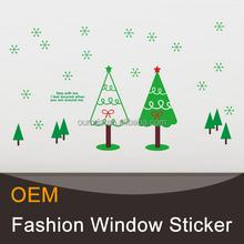 Christmas tree decorative gel sticker window art