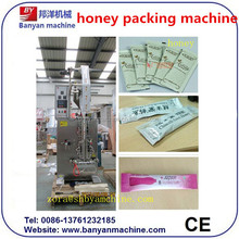 Factory Price BY-150J Small scale automatic vertical honey packing machine price for small family business