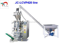 Vertical form fill seal powder packing machine price good JC-LCVP420