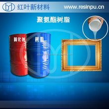 polyurethane resin/two component polyurethane resin for Wood furniture