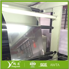 high quality mirror metallized polyester film