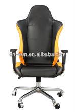 Venta caliente silla de oficina / silla Swing OS-7213V