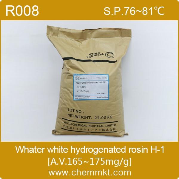 R008 Water white hydrogenated rosin,wood rosin.jpg