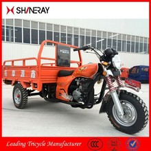 Made in China OEM Hot Sale 150cc 200cc 250cc 300cc Cargo Motor Tricycle For Sale