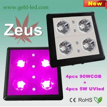 2014 best products for import indoor garden led plant light greenhouse used grow lights sale cob 300w led grow light