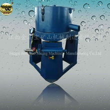 STBL30 Industrial Centrifugal Separator