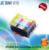 High Margin Products Compatible Ink Cartridges HP564XL for HP Officejet 4620 e-All-in-One Printer