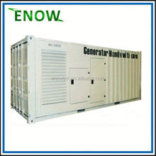 Newest factory sale originality old generator 200.0KVA/160.0KW