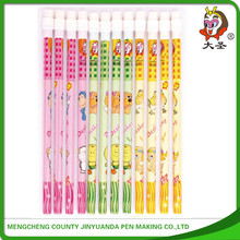 Cheap high quality rainbow color pencil for artist drawing