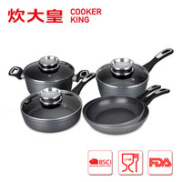 7pcs German style marble coating cookware sets