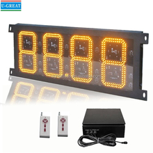 Hot selling 10inch 8.888 4 digits yellow color led gas sign for gas station