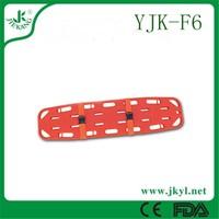 YJK-F6 carbon easy spine back board for sale