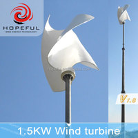 1.5kw small vertical axis wind turbine for home uses