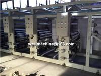 BOPP film small gravure printing machine