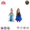 ICTI APPROVED passed en71-3 ,2015 Cloth girl dolls