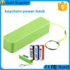 New products 2015 innovation product keychain power bank usb