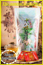 Taiwan beauty supplement organic slim fit tea hot products to sell online