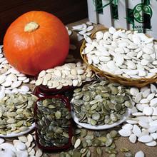 Wholesale All Kind Seeds Pumpkin, Sunflower