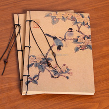 New Arrival 2015 stationery Chinese Style kraft cover sketch book drawing blank page /notebook notepad