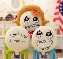 2015 expression exaggerate pillow cheap OEM cute short plush emoji cushion wholesale