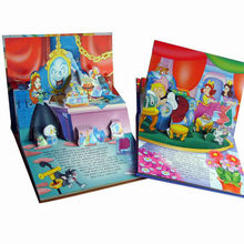 My hot printing hardcover pop up child book