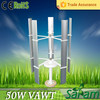 Rated 50W power 12V 24V optional voltage domestic vertical axis wind generator