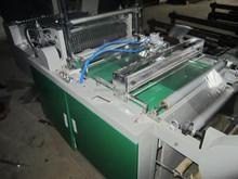 Side Sealing Computer Heat Cutting Bag Making Machine