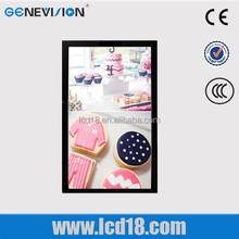 19inch lcd thin merchandising pos wall display ad player monitor(MG190A)