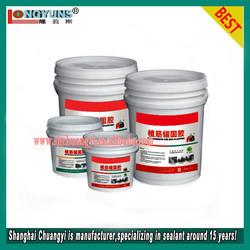 CY-096 structure bonded rebar glue, rebar planting adhesive, bonded steel bar planting adhsive