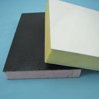 Fiberglass FRP Pultruded Profiles board,Best Composites FRP pultrusion fiberglass products frp board