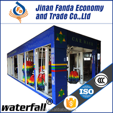 China FD automatic car wash for sale